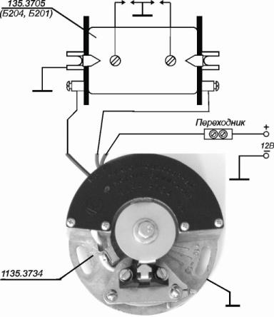 Схема подключения Микропроцессорной бесконтактной системы зажигания 1135.3734